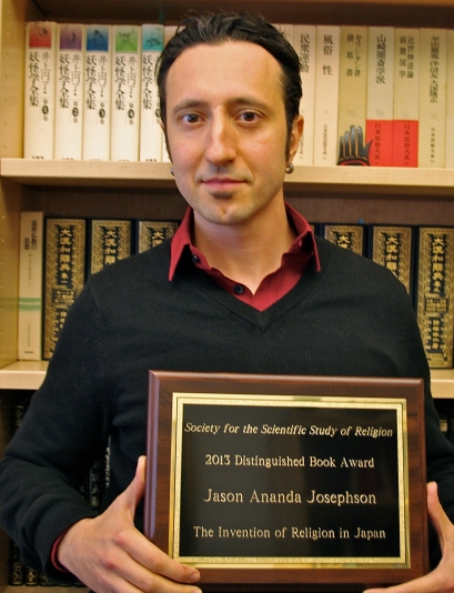 Jason-Josephson-Award