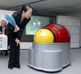 NEXCO cute janitorial robot